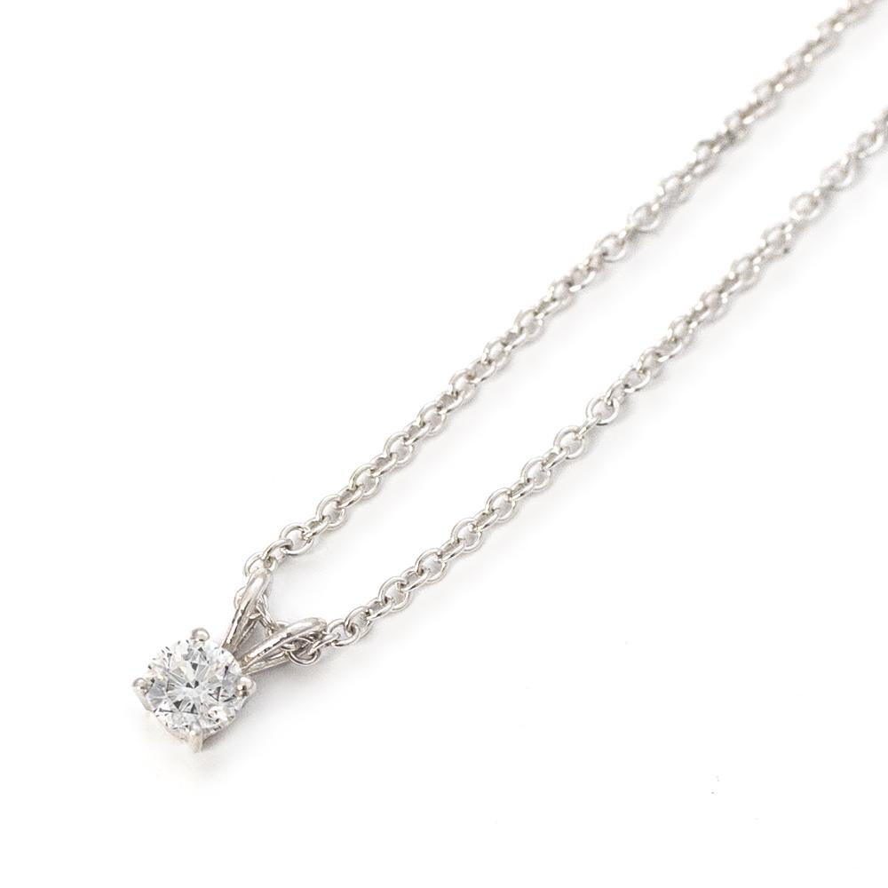 White Gold Diamond Solitaire Pendant Grand Diamonds Cape Town